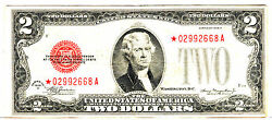 1928 D 2 Star Note