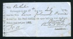 South Africa 1862 Receipt For £1 Border Police Bethulie 1862