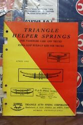 1953 Triangle Helper Springs Catalog By Triangle Auto Springs Corp 251