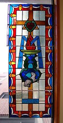 + Church Stained Glass Window + 4 Of 7 + Shipping Available +