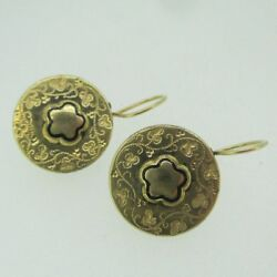 14k Yellow Gold Floral Circle Earrings
