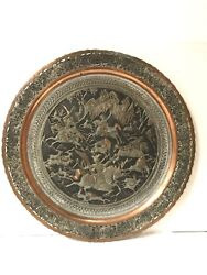 Rare Antique Middle Eastern Tray Hammered Brass And Copper Inlaid