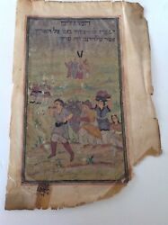 Antique Judaica Hand Painting On Paper Persian 19th Bible Hebrew Scenes M2036