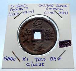 1190ad Chinese Southern Song Dynasty Genuine Guang Zong Cash Coin China I72543