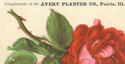 1880's Peoria, Il Ill Trade Card, Compliments Of The Avery Planter Co. Z277