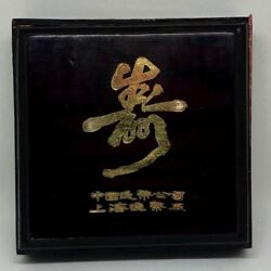 China 1980s Gold Plated Copper Medal Longevity With Box.