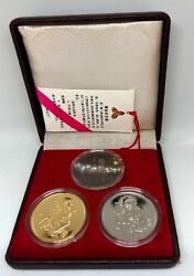 1980s 3 Pieces Gold Silver Plated And Antiqued Copper Medals Longevity With Box