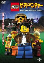 LEGO: THE ADVENTURES OF CLUTCH POWERS-JAPAN DVD G35