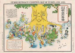 1904 Japanese Serio-Comic Map of Asia and Europe (Russo-Japanese War)