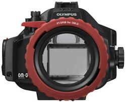 OLYMPUS micro digital SLR camera OM-D E-M5 45 m for waterproof protector PT-EP08