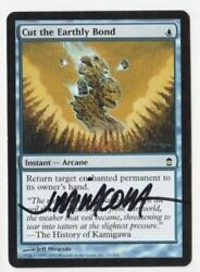 Cut The Earthly Bond - Artist Signed - Jeff Miracola - Near Mint - Mtg
