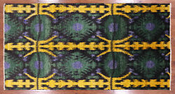 6' 1 X 11' 8 Hand Knotted Ikat Area Rug - P6022