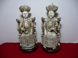Asian/chinese/oriental Pair Statues Emperor Empress White 12, And Wooden Stands