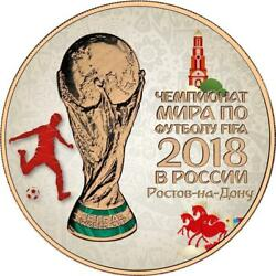 2018 Russia 3Rubles FIFA World Cup in Rostov 1Oz Pink Gold Silver Coin