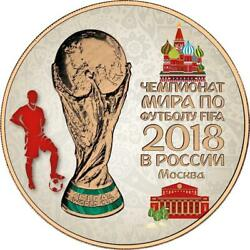 2018 Russia 3Rubles FIFA World Cup in Moscow 1Oz Pink Gold Silver Coin