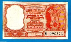 Rarest Persian Gulf 5 Rupees Sign Iyengar 1957 Vf-au Recent Auctions Andpound2800+