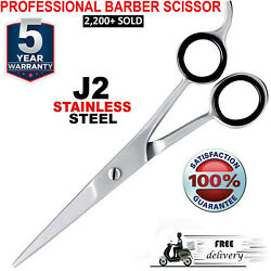 Professional GERMAN Barber Hair Cutting Scissors Shears Size 6.5quot; BRAND NEW