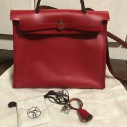 Hermes rare ale bag beauty products  ? Chanel favorite one to be  ? (P162