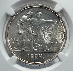 1924 Russia Ussr Communist Russian Silver 1 Rouble Coin Worker Ngc Ms 63 I81243