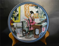 Chinese Old Antique Porcelain Plate Landscape Beauty Painting Qing Dynasty China