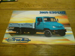 Zil Moscow Joint Stock Company 5301 Ao Truck Lorry Commercial Brochure