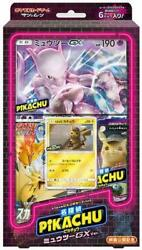 New Pokemon Movie Detective Pikachu Promo Mewtwo Gx Special Card Pack Japanese