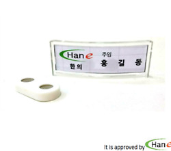Plastic Name Badge Tag Id Card Holder Employee Magnetic Pin Attachable Office