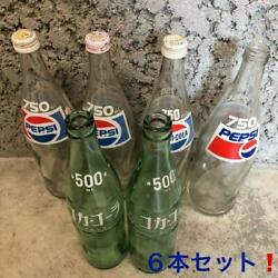 Pepsi Cola And Coca Cola Empty Bottle Set Vintage Rare From Japan Free Shipping