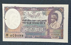 Nepal 1948 Mohru 5 Banknote W/ Tiger At Back And Normal 2 Pinholes, P2 Sign-2, Unc