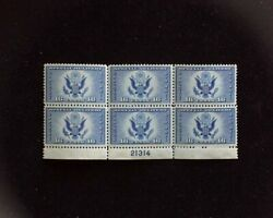 Hsandc Scott Ce1 Mnh 16 Cent Airmail Special Delivery Plate Block Xf Us Stamp