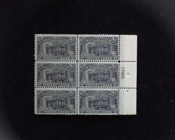 Hsandc Scott E14 Mnh 20 Cent Special Delivery Plate Block Vf/xf Us Stamp