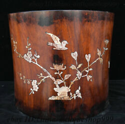 12 Old Chinese Huanghuali Wood Flower Bird Pen Container Brush Pot Pencil Vase