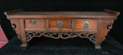 22 Antique Exquisite Chinese Huanghuali Wood Carving Drawer Locker Table Statue