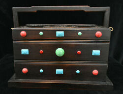14 Chinese Huang Huali Wood Inlay Gem Blessing Carrying Cooked Cereals Case Box