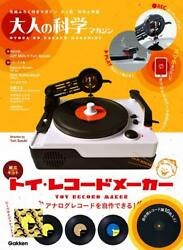 Toy Record Maker Kit Science Magazine Series For Adults Analog Record Self Made