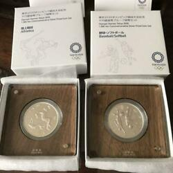Olympic Games Tokyo 2020 Memorial 1000Yen Commemorative Silver Proof Coin 2 Set