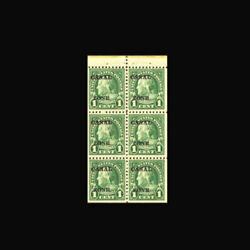 Us Stamp, Canal Zone/panama Mint Og And H, F/vf S71e Booklet Pane