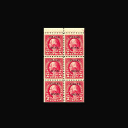 Us Stamp, Canal Zone/panama Mint Og And H, F/vf S73a Booklet Pane