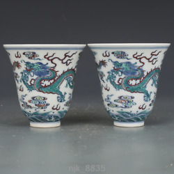 Old China Qing Dynasty Double Dragon Design Cup Teacup Bitter Cups