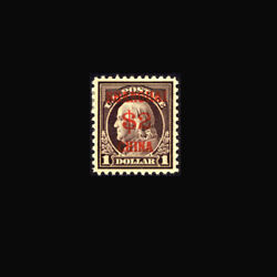 Usa Offices In China Stamp-mint Ogandh Super B Sk16 Outstanding Centering Light