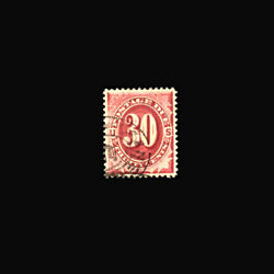 Usa Postage Due Stamp Used, Super B Sj27 A Gem With A Great Light Cancel And Very