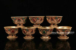 10.5cm Old Tibetan Bowl Gold Filigree Inlay Gem Small Cup Bowl Cup Wineglass Zyc