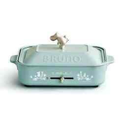 Bruno Compact Hot Flat And Takoyaki And Pan And Grill And Multi Plate Boe021