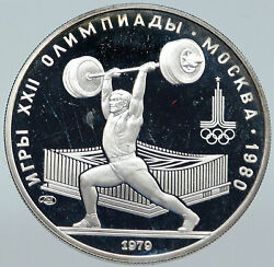 1979 Moscow Russia 1980 Olympics Weightlifting Proof Silver 5 Rouble Coin I86200