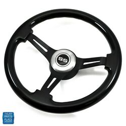 1964-1966 Chevy Black Wood And Black Anodized Steering Wheel W/ Ss Center Cap Kit