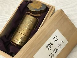 Y1736 Inrou Pill Box Landscape Gold Lacquer Box Japanese Antique Traditional