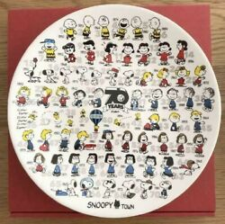 Limited 400 Snoopy Town 70th Anniversary Special Art Plate Dish Size 21cm Rare