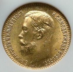 1904ap Nicholas Ii Russian Czar 5 Roubles Antique Gold Coin Of Russia Ngc I86561