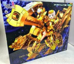 Period Frame Arms Girl Hong Lei Kai Final Battle Specification Gold-plated