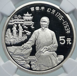 1991 China Writer Cao Xueqin Vintage Proof Old Silver 5 Yuan Coin Ngc I87113